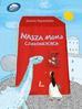 Papuzińska Joanna - Nasza mama czarodziejka (Wyd. 2016)