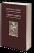 red.Andrzej Gil, red.ks. Mirosław Kalinowski, red.Ihor Skoczylas - Przywrócona pamięci. Ikona Matki Boskiej Chełmskiej: ikonografia - kult - kontekst społeczny