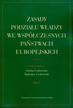 red.Grabowska Sabina, red.Grabowski Radosław - Zasady podziału władzy we współczesnych państwach europejskich, tom 2
