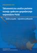 Taksonomiczna analiza poziomu rozwoju społeczno-gospodarczego województw Polski. Studium przypadku - województwo podkarpackie