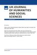 UR Journal of Humanities and Social Sciences, 4(5)2017