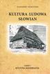 Moszyński Kazimierz - Kultura ludowa Słowian. Część 1. Kultura materialna (oprawa miękka)