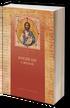 Kościół Azji a religie