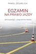 Zegarlicki Paweł - Egzamin na prawo jazdy. Jak to przeżyć – moja strona medalu
