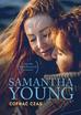 Young Samantha - Cofnąć czas (wyd. 2020)