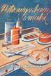 Kiewnarska Elżbieta - Potrawy z kasz i mąki