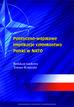 Kośmider Tomasz - Polityczno-wojskowe implikacje członkostwa Polski w NATO