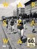 Opracowanie zbiorowe - Warszawa lata 60. (dodruk 2018)