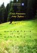 Artemowicz Orest, Piękosz Artur - Algebra