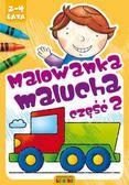 Lidia Szwabowska - Malowanka malucha część 2