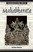 Krishna Dharma - Mahabharata