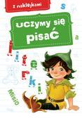 Stanisław Porębski - Uczymy się pisać literki A4