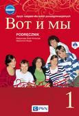 Małgorzata Wiatr-Kmieciak, Sławomira Wujec - Wot i my 1 Nowa edycja podr w.2015 + CD PWN