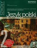 Renata Janicka-Szyszko, Magdalena Steblecka-Janko - J.polski LO 2 Odkrywamy... podr ZPR w.2015 OPERON