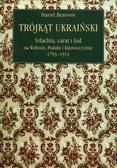 Beauvois Daniel - Trójkąt ukraiński. Szlachta, carat i lud na Wołyniu, Podolu i Kijowszczyźnie 1793-1914