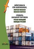 Kapusta Piotr - Wörterbuch für Außenhandel Deutsch-Russisch, Russisch -Deutsch