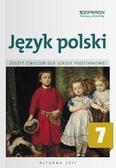 Elżbieta Brózdowska - Język polski SP 7 Zeszyt ćwiczeń OPERON