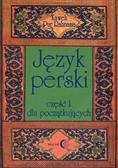 Pur Rahnama Kaweh - Język perski dla początkujących Część 1 + 2CD