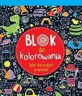 praca zbiorowa - Blok do kolorowania. Tylko dla małych artystów !