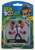Ben 10 - Mini Figurka Czteroręki