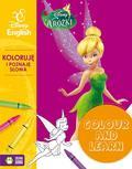 Opracowanie zbiorowe - Colour and learn! Wróżki. Koloruje i poznaję słowa. Disney English