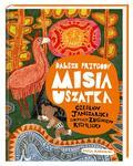 Czesław Janczarski, Zbigniew Rychlicki - Dalsze przygody Misia Uszatka