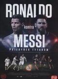 Pirnia Tara - Ronaldo kontra Messi