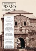 praca zbiorowa - Krakowskie Pismo Kresowe 10/2018 Kresowe peryferia