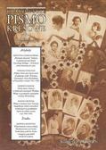 praca zbiorowa - Krakowskie Pismo Kresowe 9/2017 Kobiety na Kresach