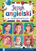 Szewczak Małgorzata - Język angielski w łamigłówkach Słownictwo dla klas 4-8 szkoły podstawowej
