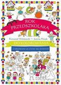 Krzysztof Wiśniewski, Joanna Myjak - Rok przedszkolaka do kolorowania..
