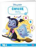 Disney Uczy Ćwiczę  litery 4+. UDP-9301