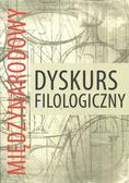 Międzynarodowy dyskurs filologiczny