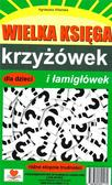 Agnieszka Wileńska - Wielka księga krzyżówek i łamigłówek