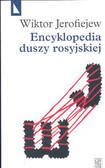 Jerofiejw Wiktor - Encyklopedia duszy rosyjskiej/Czytelnik/