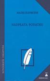 Ślifirczyk Maciej - Nadpłata podatku