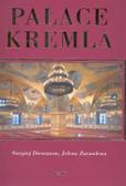 Diewiatow Siergiej, Żurawlewa Jelena - Pałace Kremla