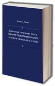 Pacian Jolanta - Administracyjnoprawny status zawodów pielęgniarki i położnej w świetle obowiązującego prawa