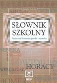Stanisław Stabryła - Słownik szkolny. Literatura antyczna