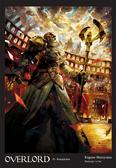 Maruyama Kugane - Overlord #10 Konspirator