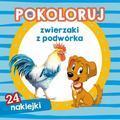 Dorota Krassowska, Andrzej Kłapyta - Pokoloruj zwierzaki z podwórka
