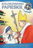 Ireneusz Korpyś, Anna Wiśnicka - Kolorowanki papieskie. Św. JP II i ważni ludzie