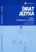 Korulska Ewa , Ługowska Marta - Świat języka