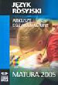 Język rosyjski Arkusze egzaminacyjne Matura 2005+CD/384104/