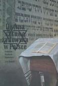 Rajduch - Samkowa Izabella, Samek Jan - Dawna sztuka żydowska w Polsce