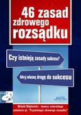 Witold Wójtowicz - 46 zasad zdrowego rozsądku. Audiobook