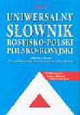 Świętochowska Irena Regina - Uniwerslany słownik rosyjsko-polski polsko-rosyjski