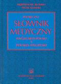 Słomski Przemysław, Słomski Piotr - Podręczny słownik medyczny angielsko - polski, polsko - angielski