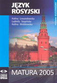 Język rosyjski Matura 2005 + CD/380041/
