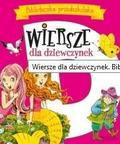 Maria Konopnicka, Urszula Kozłowska - Wiersze dla dziewczynek. Biblioteczka przedszkolak